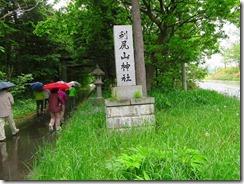 01利尻山神社