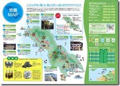 地島MAP