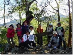 お化粧山山頂 (2)