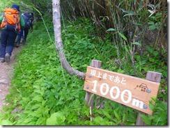 06 山頂まで1000mの標識