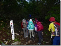 04井戸尾根コース登山口